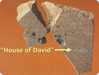 Image result for tel dan inscription house of david